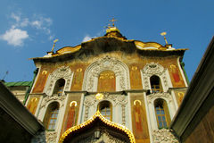 Orthodox christian church with golden domes Kiev Pechery Lavra, Ukraine Royalty Free Stock Image