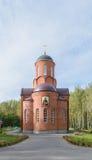 Orthodox Christian church in honor of St. Kuksha, educator Orel Region of Russia Stock Image