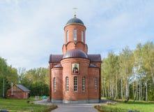 Orthodox Christian church in honor of St. Kuksha, educator Orel Region of Russia Stock Photo