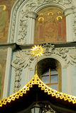 Orthodox christian church in Kiev, Ukraine Royalty Free Stock Images
