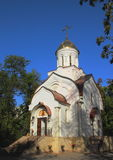 The Orthodox Christian Church in the south of Russia Stock Photography