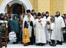 Orthodox Christians participate in a Christening Royalty Free Stock Images
