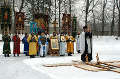 Orthodox Christians participate in a Christening Stock Photo