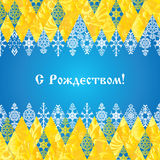 Orthodox Christmas, Russian pattern, Hohloma, Russia Royalty Free Stock Photo