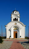 Orthodox chruch Stock Photos