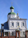 An Orthodox Church. An Orthodox Church in Yoshckar-Ola Russia Royalty Free Stock Photos