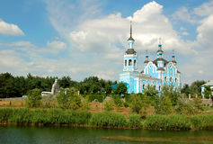 Orthodox church #2 Royalty Free Stock Photos