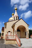 Orthodox church. Russian orthodox church in Brisbane, Australia Stock Photography