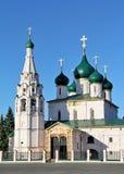 Orthodox church Royalty Free Stock Photo
