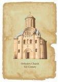 Orthodox church. Illustration. vintage style Royalty Free Stock Photography