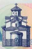 Orthodox Church. On 20 Leva 1991 Banknote from Bulgaria Stock Photo