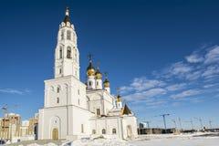 Orthodox Church against the blue sky and construction Stock Photos