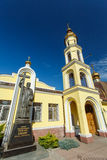 Orthodox church against the blue sky Stock Image