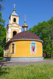Orthodox church of all Saints. Stock Image