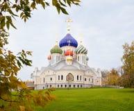 Orthodox church at autumn Royalty Free Stock Photo