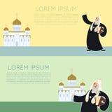 Orthodox church banner Stock Photo