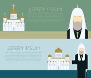 Orthodox Church banner Stock Photos