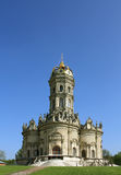 Orthodox church in the baroque style Royalty Free Stock Photo