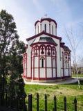 Orthodox church in Bela Palanka, Serbia. Royalty Free Stock Image