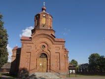 Orthodox church 4 Royalty Free Stock Photos