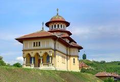 Orthodox church in Blaj Royalty Free Stock Photos