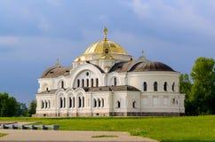 Orthodox church in Brest Stock Photo