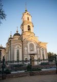 Orthodox church Royalty Free Stock Photo