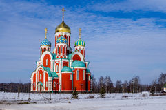 Orthodox Church in Central Russia. Royalty Free Stock Image