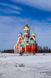 Orthodox Church in Central Russia. Stock Photo
