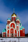 Orthodox Church in Central Russia. Royalty Free Stock Images
