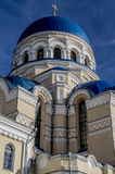 Orthodox Church in Central Russia. Stock Image