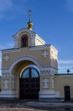 Orthodox Church in Central Russia. Stock Photos