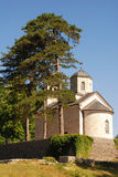 Orthodox church in Cetinje, Montenegro Royalty Free Stock Photography