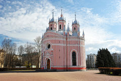 Orthodox Church Chesme Church in St. Petersburg in the spring Stock Photos