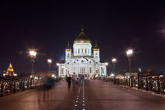 Orthodox church of Christ the Savior Royalty Free Stock Photography
