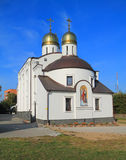 Orthodox church in the city of Polessk Royalty Free Stock Photo