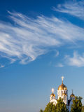 Orthodox church with a cloudy sky as copy space Stock Photo