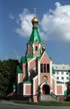 Orthodox Church dedicated to Saint Gorazd in Olomouc. Orthodox Church dedicated to Saint Gorazd in Olomouc, Czech Republic Stock Photography