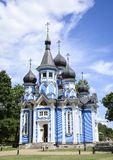 Orthodox Church Druskininkai, Lithuania Royalty Free Stock Photo