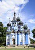 Orthodox Church Druskininkai, Lithuania Royalty Free Stock Photo