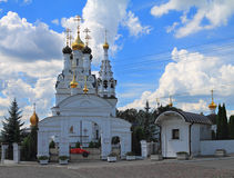 Orthodox church of Faith, Hope and Charity and their mother Sophia Royalty Free Stock Image