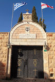 Orthodox church of the First Miracle (Wedding church),Nazareth,. NAZARETH, ISRAEL - AUGUST 30, 2015: Orthodox church of the First Miracle (Wedding church), Kafr Stock Images