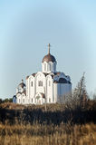 The Orthodox church. In the forest Royalty Free Stock Photography