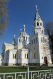 Orthodox Church form outside Royalty Free Stock Image