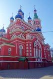 The orthodox church of Holy Saint Trinity in Riga, Latvia royalty free stock photo