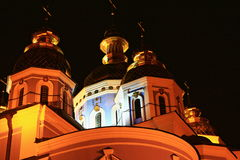Orthodox church in Kiev, Ukraine Stock Photos