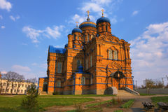 Orthodox church in Kozelchina, Ukraine Royalty Free Stock Photo