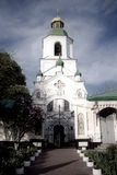 Orthodox Church Kyiv, dome, cupolas, Kiev-Pechersk Lavra. Eastern europe Stock Photo