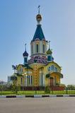 Orthodox church landscape Royalty Free Stock Photography