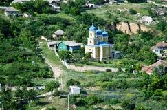 Orthodox Church in Moldova. Bird's eye view on the vallye with Orthodox Church Stock Photography